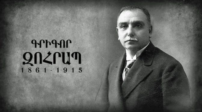 """Nesim Ovadya İzrail: 107 Yıl Önce Osmanlı Meclisi Mebusanı'nda """"Zina"""" Konulu Oturum"""