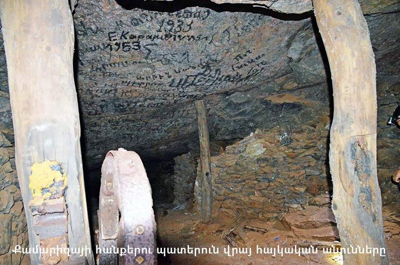 Ermeni Mezar Taşları